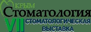 Логотип выставки Стоматология.Крым-2021