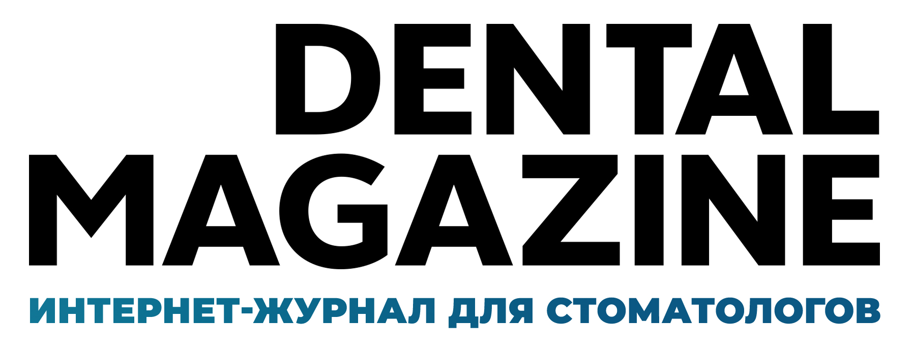 Dental Magazine - Генеральный информационный партнер